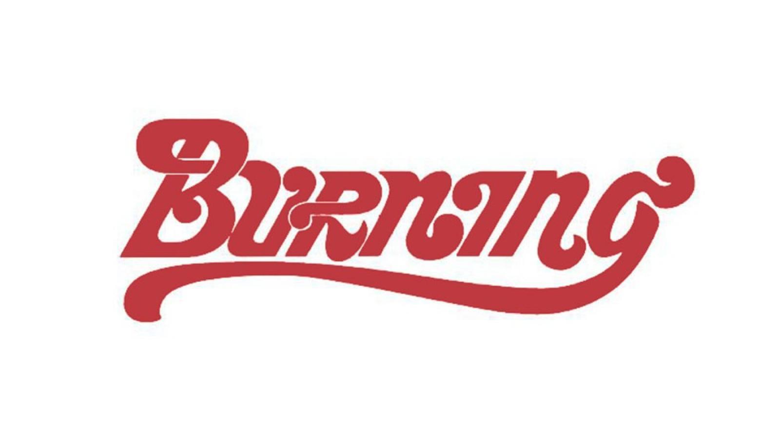 Logotipo de Burning.